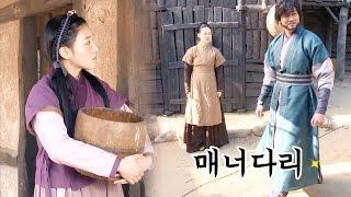 《MAKING FILM》Yoon Gyun Sang & Han Ye ri, reunion after a long time @ Six Flying Dragons