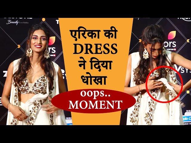 Erica Fernandes की Dress ने दिया धोखा, Red Carpet पर हुआ Oops MOMENT| Kasautii Zindagii Kay 2