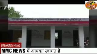 गाजीपुर-बेसिक शिक्षा विभाग के शिक्षकों का कमाल,वेतन 2 लाख लेकिन ज्ञान ज़ीरो