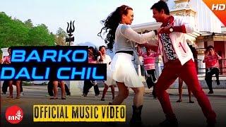 New Nepali Lok Dohori 2073 | BARKO DALI CHIL - Anu Gurung & Bhagirath Chalaune | Aashish Music