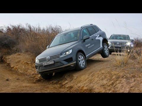 Volkswagen touareg новый и с пробегом в салонах официального дилера в москве. Продажа, сервис и техническое обслуживание. Оформление.