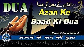 Video Azaan Ke Baad Ki Dua Aur Tarjuma {Hindi-Urdu} Al Zikr download MP3, 3GP, MP4, WEBM, AVI, FLV Agustus 2018