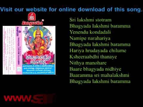 Bhagyada Lakshmi Baramma Lyrics In Kannada Pdf