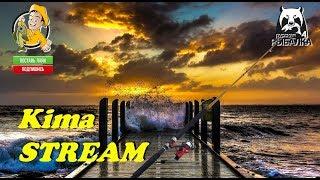 Русская рыбалка 4 - № 93 ( Острог и.т.д..) - ФАРМИМ - ПОКА ДАЮТ . Kima STREAM