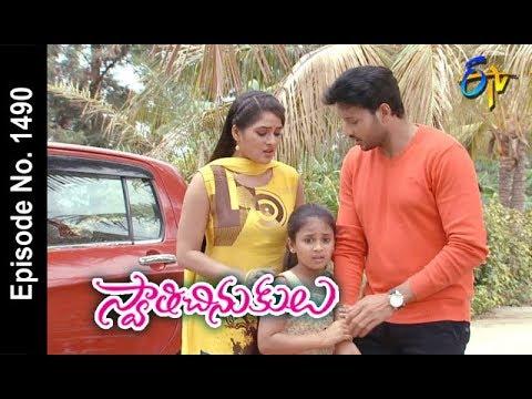 Swathi Chinukulu   12th June 2018   Full Episode No 1490   ETV Telugu
