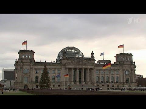 В Бундестаге обсудили неэффективность антироссийских санкций, новый пул которых готовит Евросоюз.
