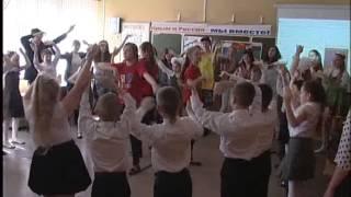 В школах Подольска состоялись тематические уроки, посвященные Крыму