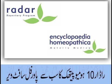 radar 10 homeopathic software for windows 7 free download