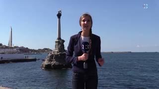 Центробанк представил новые купюры с изображением Севастополя и Владивостока