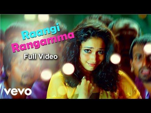 Padikkathavan - Raangi Rangamma Video | Dhanush | Manisarma