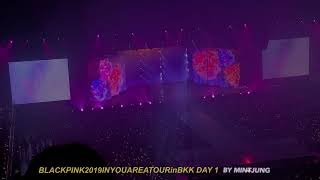 บรรยากาศคอนเสิร์ต BLACKPINK2019WORLDTOURinbkk DAY 1 11 01 2019