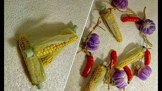 Кукуруза Декор на кухню Часть №3 / Видео урок