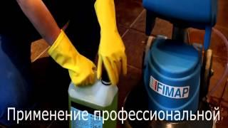 Уборка квартиры после ремонта