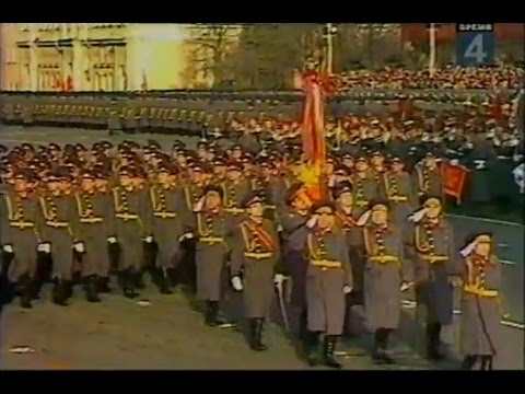 Soviet October Revolution Parade, 1983 Парад 7 Ноября