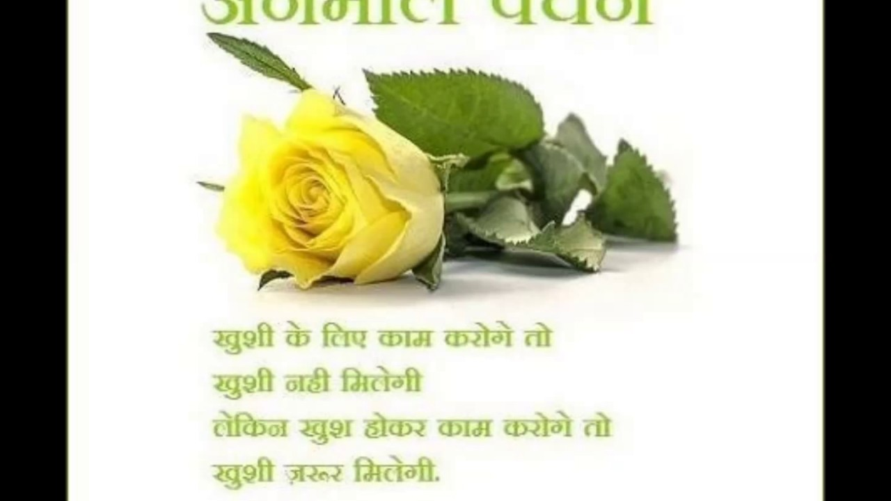 Good Night Shayari With Wallpaper Images Pic And Pictures Youtube