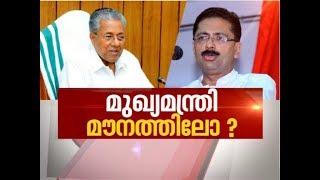 KT Jaleel nepotism row continues | Asianet News Hour 8 NOV 2018
