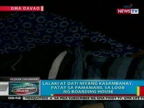 BP: Lalaki At Dating Kasambahay, Patay Sa Pamamaril Sa Davao City