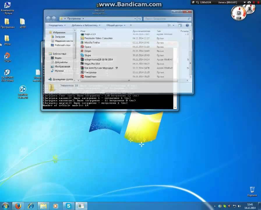 Готовый Рп Сервер 0.3