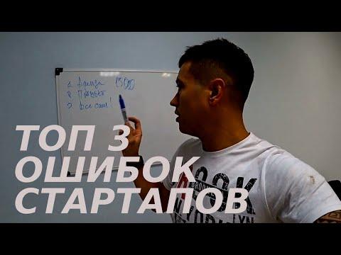 ИНТЕРНЕТ МАГАЗИН ПОД КЛЮЧ (оформление офиса)