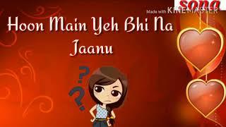 Kasam Ki Kasam || Main Prem Ki Diwani Hoon || Hrithik Roshan, Kareena Kapoor, Abhishek Bachhan(sona) Mp3