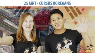 Korean Conversation Cursus 25 Maart!