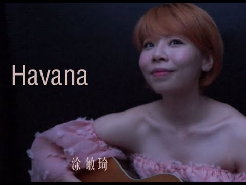 HAVANA - Camila Cabello (English/Chinese Cover) 中英改編
