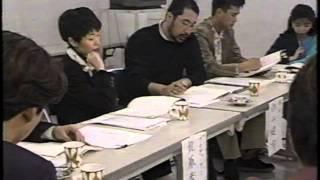 作品:あすなろ白書(1993年 フジテレビドラマ) 出演:木村拓哉 石田ひ...