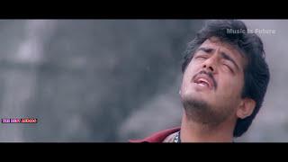 Satham Illatha Thanimai | Video song | Amarkalam | Ajith | Shalini