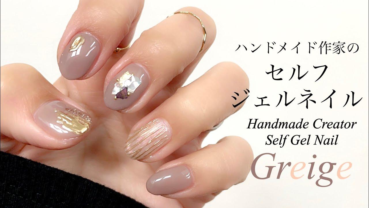 【ミラーパウダーでお悩みの方必見!】このトップジェルを使えばミラーの達人!~Worst and best Greige gel nails~