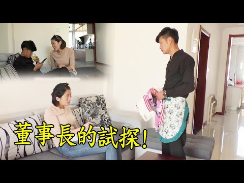 The chairman pretended to be bankrupt to test his wife, who immediately changed a snobbish face from YouTube · Duration:  11 minutes 22 seconds
