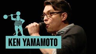 Ken Yamamoto – Die Schwäne von Kreuzberg