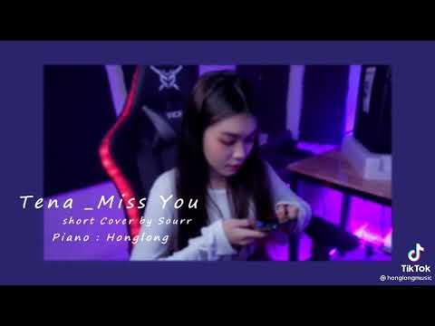 Download Tena-Miss you នឹក