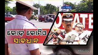 "News Bulletin: ""Traffic Police ନଜରରେ Road Romeo"" 