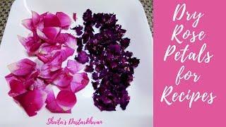 How to Dry Rose Petal for Recipesसूखी गुलाब पत्तियों का खाने में इस्तेमालسوکھے گلاب پھول کے استمعال