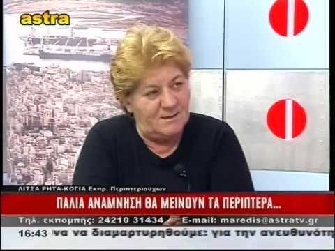 Παράθυρο στη Θεσσαλία 19⁄10⁄2015 Μέρος Δ - www.synpeka.gr