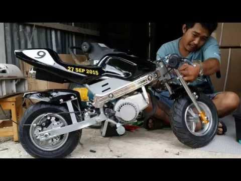 pocket bike 49 มอเตอร์ไซค์จิ๋ว รุ่น Limited Edition ลูกค้าสั่งทำ เราจัดให้!!
