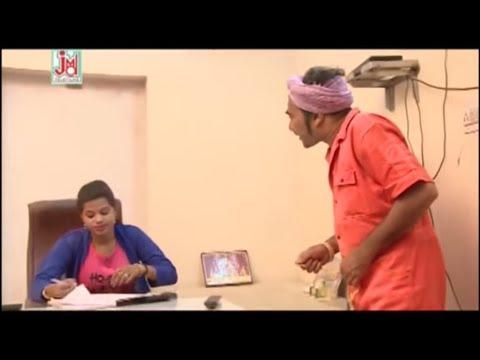 कॉमेडी धमाका 2018 - म्हारी बिल्ली मन्नै ही म्याऊ ( Part - 2 ) - Panya Sepat New Comedy 2018