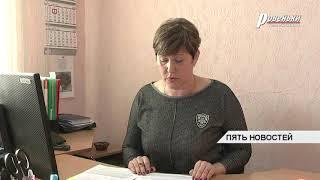 Фонд на случай безработицы: профессиональное обучение