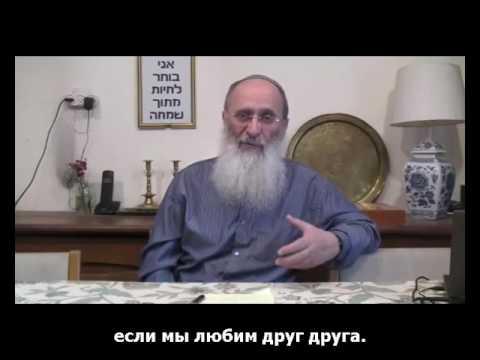 Святость социума // Смысл истории