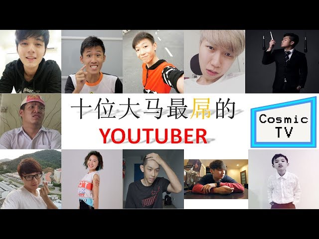 【Youtuber】| 十位大马最屌的Youtuber | Top 10 Malaysian Youtuber | $ BY COSMIC