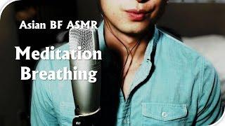 Video 🌛【ASMR Korean Boyfriend】 Deep Meditation Breathing (Korean ASMR Male) download MP3, 3GP, MP4, WEBM, AVI, FLV Juli 2018