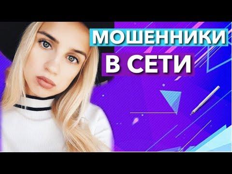 Популярное видео