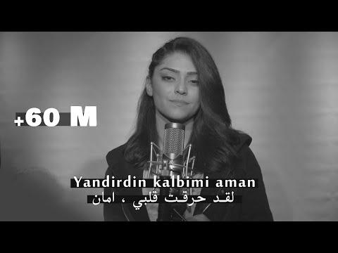 اغنية تركية جميلة جداً - حرقت قلبي😍💔- مترجمة للعربية حصريا yusuf ft.Ahsen almaz yandirdin kalbim
