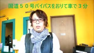 アクセス 紗来(さらい)への道 美容室 足利市 藤原萌 検索動画 23