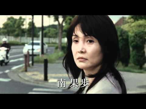 映画『家族X』予告編
