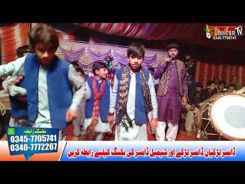 Daso Aj Milso Ya Kal Milso Singer Zakir Ali Sheikh & Nomi Sheikh 03457705741=03407772267