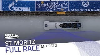 St. Moritz | BMW IBSF World Cup 2016/2017 - 4-Man Bobsleigh Heat 2 | IBSF Official