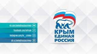 С 15 марта  стартует  «Всероссийский экологический урок