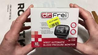 Тонометр DR. FREI M-110W розпакування