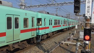 西鉄5000形(6両) 5126F+5111F  K081列車 急行(二日市から普通) 筑紫行 西鉄二日市到着